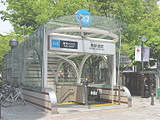 画像:表参道店の通勤ルーム写真