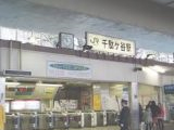 画像:千駄ヶ谷店の通勤ルーム写真
