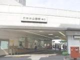 画像:石神井公園店の通勤ルーム写真