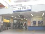 画像:下赤塚店の通勤ルーム写真