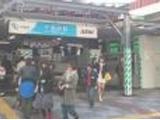 画像:下北沢店の通勤ルーム写真