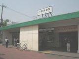 画像:新秋津店の通勤ルーム写真