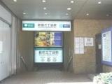 画像:新宿3丁目店の通勤ルーム写真