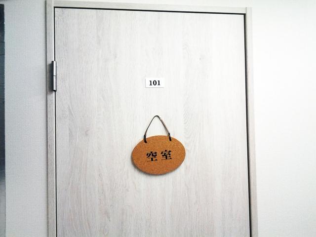 新宿駅東南口店のルーム写真3