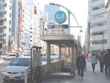 画像:末広町店の通勤ルーム写真