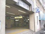 画像:高島平店の通勤ルーム写真