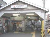画像:戸越銀座店の通勤ルーム写真