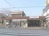 画像:牛田店の通勤ルーム写真