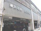 画像:祐天寺店の通勤ルーム写真
