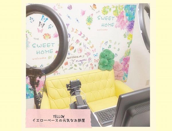 千葉4号店のルーム写真2