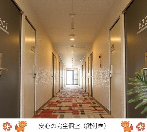 おもろまち駅店のルーム写真3