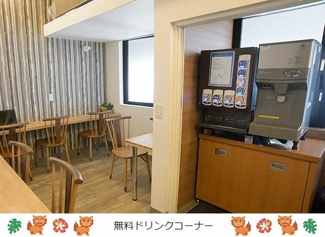 おもろまち駅店のルーム写真4