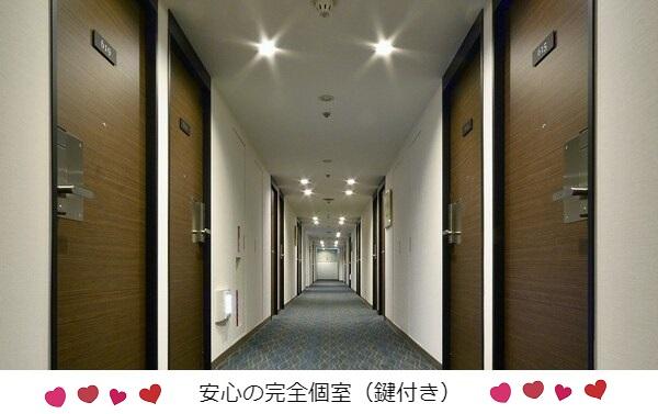 新宿・歌舞伎町店のルーム写真3