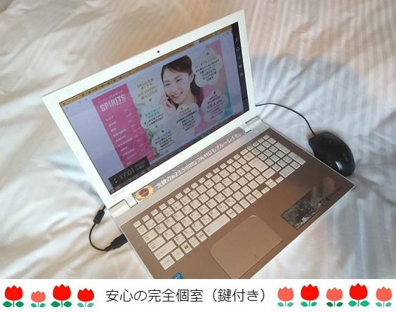 金沢店のルーム写真3