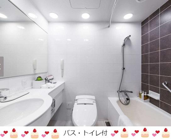 吉祥寺2号店のルーム写真3