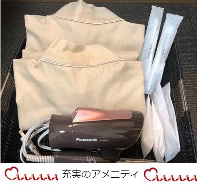 立川2号店のルーム写真5