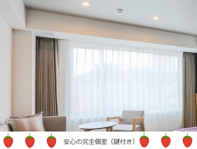 阪急京都河原町店のルーム写真2