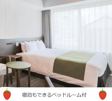 阪急京都河原町店のルーム写真3