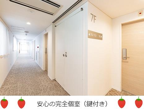 天神5号店のルーム写真4