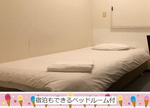 梅田東通り店のルーム写真2