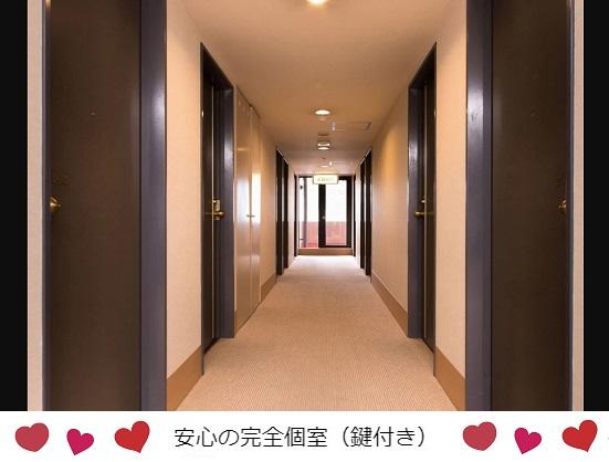 西船橋2号店のルーム写真3